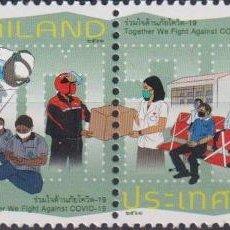 Sellos: ⚡ DISCOUNT THAILAND 2020 COMBAT CORONA CAMPAIGN MNH - THE MEDICINE. Lote 262871105