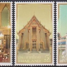 Sellos: ⚡ DISCOUNT THAILAND 2021 THE 150TH ANNIVERSARY OF WAT RATCHAPRADIT MNH - RELIGION. Lote 262871215