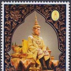 Sellos: ⚡ DISCOUNT THAILAND 2020 CORONATION DAY OF KING VAJIRALONGKORN MNH - STATE LEADERS, KINGS. Lote 266221773