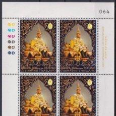Sellos: ⚡ DISCOUNT THAILAND 2020 CORONATION DAY OF KING VAJIRALONGKORN MNH - STATE LEADERS, ROYALS. Lote 266221783