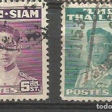 Selos: SIAM - 2 VALORES - USADOS. Lote 267688399