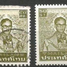Sellos: THAILAND - COMPLETA REY RAMA BHUMIBOL ADULYADEJ - 3 VALORES NUEVOS. Lote 267688659