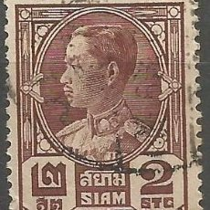 Sellos: THAILAND - 1928 - 2 SATANGS - USADO. Lote 267689384