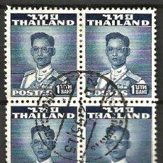 Sellos: TAILANDIA - 1951 - BLOQUE DE 4 - USADO. Lote 267689639