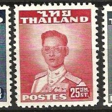 Sellos: TAILANDIA - 1951 - REY RAMA IX - LOTE DE 3 SELLOS - NUEVOS. Lote 267689829