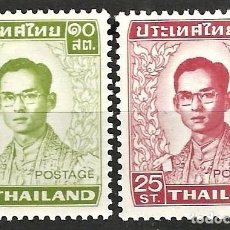 Sellos: TAILANDIA - 1976 - REY RAMA IX - LOTE DE 2 SELLOS - NUEVOS. Lote 267690029