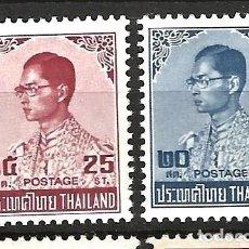 Sellos: TAILANDIA - 1973 - REY RAMA IX - 2 NUEVOS. Lote 267690159