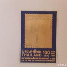 Sellos: AÑO 1999 TAILANDIA SELLO USADO. Lote 267760439