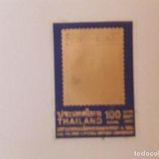 Sellos: AÑO 1999 TAILANDIA SELLO USADO. Lote 267760459