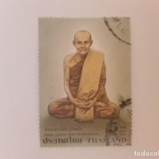 Selos: AÑO 2012 TAILANDIA SELLO USADO. Lote 267761544