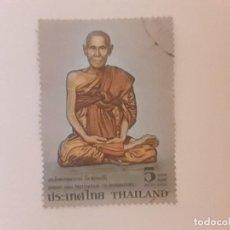 Selos: AÑO 2012 TAILANDIA SELLO USADO. Lote 267761554
