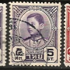 Sellos: SIAM - 1941 - ANANDA MAHIDOL - RAMA VIII - 3 SELLOS USADOS. Lote 268159809