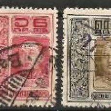 Sellos: SIAM - 1914 - RAMA 6 - 8 SELLOS USADOS CON SOBRECARGAS. Lote 268160309