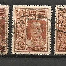 Sellos: SIAM - 1914 - RAMA 6 - 3 SELLOS USADOS CON SOBRECARGAS. Lote 268160394