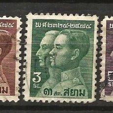 Sellos: SIAM - 1932 - 3 SELLOS USADOS. Lote 268160519