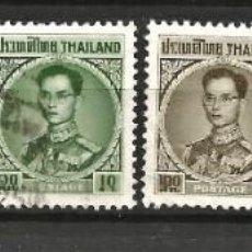 Sellos: TAILANDIA - 1963 - RAMA IX - 3 SELLOS USADOS - 3 NUEVOS. Lote 268160929
