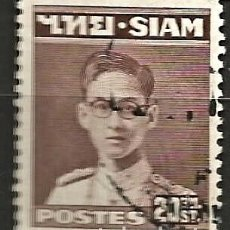 Sellos: TAILANDIA - 1948 - RAMA IX - 20 ST - USADO. Lote 268161639