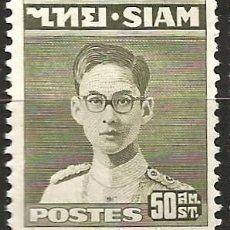 Sellos: TAILANDIA - 1948 - RAMA IX - 50 ST - NUEVO. Lote 268161899
