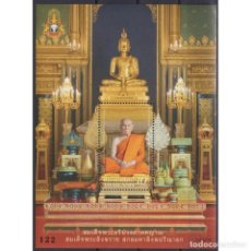 Sellos: ⚡ DISCOUNT THAILAND 2021 THE 150TH ANNIVERSARY OF WAT RATCHAPRADIT MNH - RELIGION. Lote 268836069