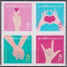 Sellos: ⚡ DISCOUNT THAILAND 2021 SYMBOL OF LOVE MNH - HOLIDAYS. Lote 268836084