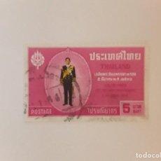 Selos: TAILANDIA SELLO USADO. Lote 269204863