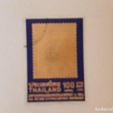 Sellos: TAILANDIA SELLO USADO. Lote 269205273
