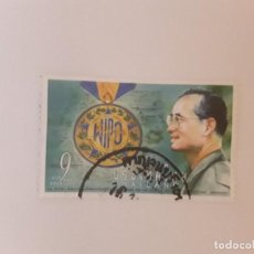 Selos: TAILANDIA SELLO USADO. Lote 269608203