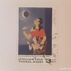 Selos: TAILANDIA SELLO USADO. Lote 269608598
