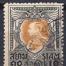 Timbres: TAILANDIA / SIAM 1920 - REY VAJIRAVUDH - USADO. Lote 270604788