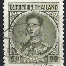 Timbres: TAILANDIA 1963 - REY BHUMIDOL ADULYADEJ - USADO. Lote 270607898