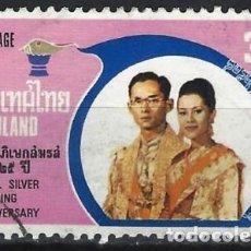 Timbres: TAILANDIA 1975 - 25º ANIV. DE BODA DEL REY BHIMIBOL Y LA REINA SIRIKIT - USADO. Lote 270609948