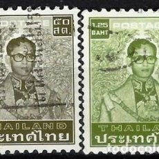 Timbres: TAILANDIA 1981 - REY BHUMIDOL ABULYADEJ, S.COMPLETA - USADOS. Lote 270611843