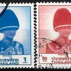 Timbres: TAILANDIA 1988 - REY BHUMIDOL ABULYADEJ, S.COMPLETA - USADOS. Lote 270613168
