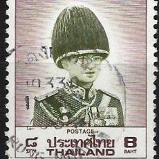 Timbres: TAILANDIA 1989 - REY BHUMIDOL ABULYADEJ - USADO. Lote 270613838