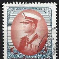 Timbres: TAILANDIA 1997 - REY BHUMIDOL ADULYADEJ - USADO. Lote 270615278
