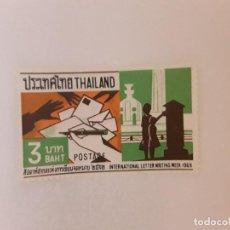Timbres: TAILANDIA SELLO USADO. Lote 275476363