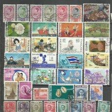 Sellos: R364-LOTE SELLOS THAILANDIA SIAM ANTIGUOS,SIN TENER EN CUENTA EL VALOR, TAILANDIA.ASIA.. Lote 276532398