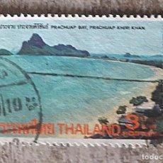 Sellos: SELLO USADO TAILANDIA 1975 THAILANDIA PAISAJE. Lote 277530548