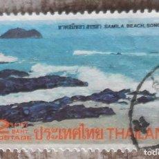 Sellos: SELLO USADO TAILANDIA 1975 THAILANDIA PAISAJE. Lote 277530658