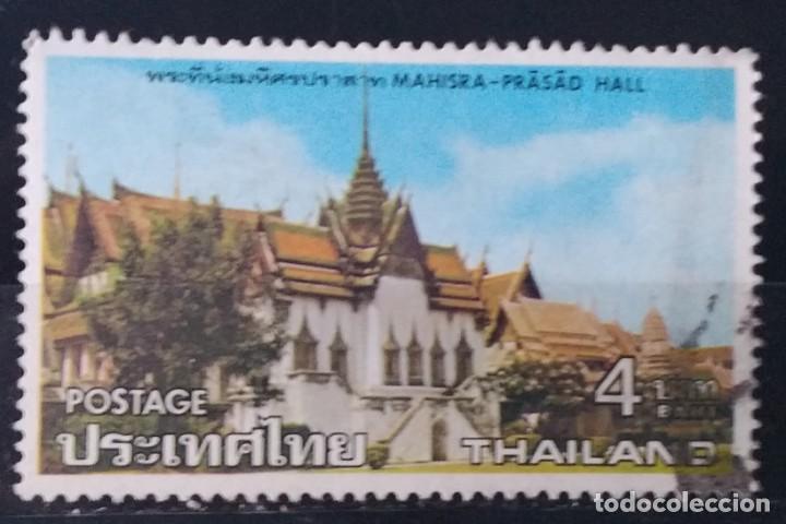 SELLO DE THAILANDIA (MATASELLADO) (Sellos - Extranjero - Asia - Tailandia)