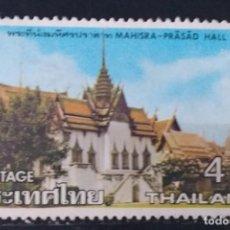 Francobolli: SELLO DE THAILANDIA (MATASELLADO). Lote 278420998