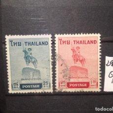 Sellos: SELLOS DE TAILANDIA. USADOS. YVERT Nº 296/7. Lote 284529048