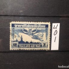 Sellos: SELLOS DE TAILANDIA. USADOS. CORREO AEREO. YVERT Nº 21. Lote 284530353