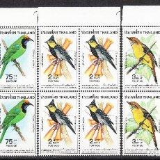 Sellos: THAILANDIA/SELLOS, 1980 - FAUNA - AVES: - YV 910/13 - EN BLOQUES DE 4 **. Lote 286504308