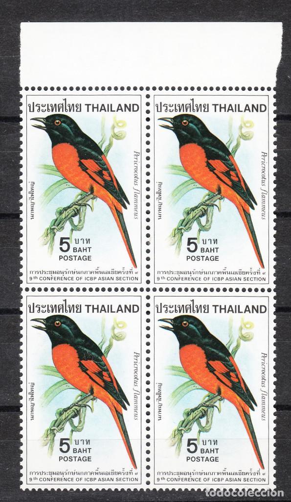 Sellos: THAILANDIA/SELLOS, 1980 - FAUNA - AVES: - YV 910/13 - EN BLOQUES DE 4 ** - Foto 2 - 286504308