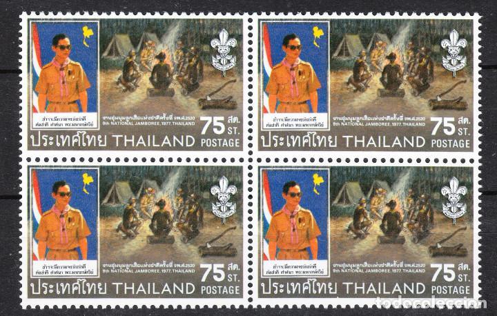 TAILANDIA BOY SCOUT 9TH NATIONAL JAMBOREE BLOQUE DE 4 ** (Sellos - Extranjero - Asia - Tailandia)
