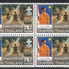 Sellos: TAILANDIA BOY SCOUT 9TH NATIONAL JAMBOREE BLOQUE DE 4 **. Lote 286512793