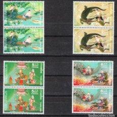 Sellos: THAILAND SC#827-30 1977 ESCENAS DE LA LITERATURA TAILANDESA SERIE POR PAREJAS**. Lote 286690943