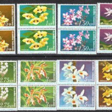 Sellos: TAILANDIA YVERT 861/68 THE 9TH WORLD ORCHID CONFERENCE SERIE COMPLETA POR PAREJAS **. Lote 286709838