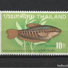 Francobolli: SELLO TAILANDIA - 19/61. Lote 286993038